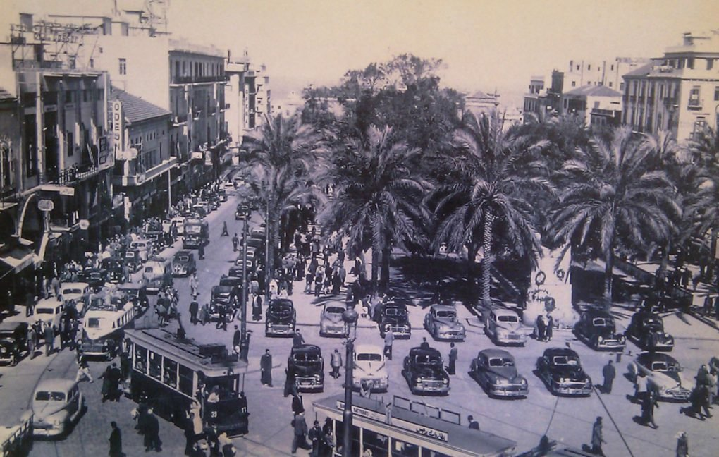 Martyr's Square, Beirut, ca. 1950
